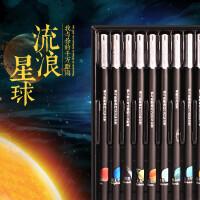创意流浪星球中性笔套装0.5mm黑色 学生用全针管可爱个性签字水笔