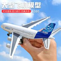 飞机回力飞机玩具 男孩合金飞机模型声光客机模型玩具仿真A380摆件
