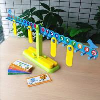 小乖蛋数字平衡数学天平游戏加减法运算算术训练早教玩具益智教具
