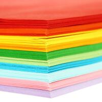 儿童手工纸10色 复印纸/A4复印纸/A4彩色纸/ 100张/包 10色混装