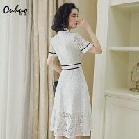 蕾丝连衣裙2019夏装女收腰显瘦气质小香风西装领白色裙子女仙时尚