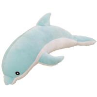 小海豚公仔毛绒玩具大号可爱抱枕布娃娃玩偶儿童女孩女生 蓝色 海豚