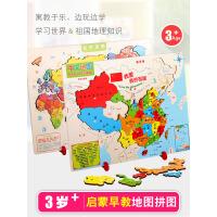 中国地图拼图益智玩具3-4-6-8岁7小学生儿童男孩女孩大号磁性世界