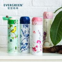 Evergreen爱屋格林美式印花不锈钢真空弹盖男女士保温杯时尚随手杯水杯子
