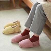 做月子鞋女居家室内秋冬季静音保暖厚底孕妇产后包跟棉鞋