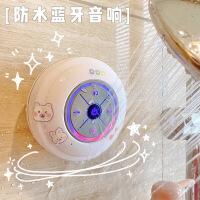创意浴室防水蓝牙音箱无线手机洗澡宿舍家用便携式可爱迷你小音箱