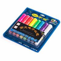 中柏SW291电子荧光板笔 LED黑板手写发光笔 电子荧光笔 一盒8色