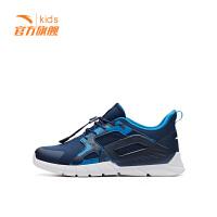 安踏童鞋男童跑鞋儿童运动鞋中大童跑步鞋31835503