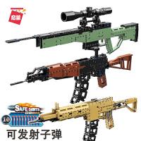 启蒙积木兼容乐高男孩拼装小颗粒KA47积木枪6男童拼插模型儿童吃鸡枪玩具