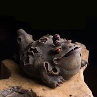 宜兴紫砂茶宠摆件雕塑金蟾王霸气三足树皮金蟾 大号树皮金蟾