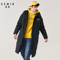 4森马羽绒服男冬季新款中长款加厚外套印花连帽保暖鸭绒直筒潮