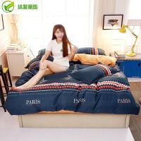 寝室床上三件套四件套0.9m米1.2米床女卡通ins风少女/心床单3件套y