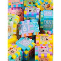 儿童塑料积木拼装玩具益智力开发男女孩宝宝拼插接方块1-3-6周岁