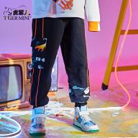 【任选专区3件149元】小虎宝儿男童运动裤纯棉春装2021款儿童中大童休闲长裤潮
