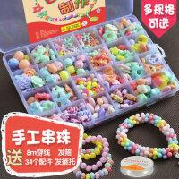 儿童宝宝diy穿珠子手工制作弱视训练串珠玩具女孩项链手链饰品