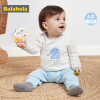 【4折到手价:55.6】巴拉巴拉宝宝内衣套装男童宝宝睡衣圆领套头棉毛衫棉毛裤简约上衣