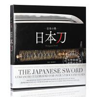 现货 日本刀的艺术:千年馆藏日本刀细节与详解 日英双语 The Japanese Sword 日本の美 Treasur