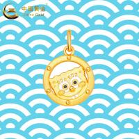 中国黄金《海绵宝宝》微笑系列调皮宝宝硬金吊坠时尚首饰配饰