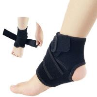 运动篮球足球防扭伤护踝套运动缠绕护踝登山时尚弹力护踝