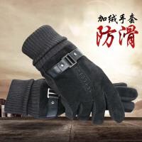 手套男士冬季保暖加厚防风防滑皮手套分指摩托车骑行开车棉手套