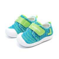 婴儿学步鞋软底男童女童小童布鞋透气单鞋宝宝鞋子春秋