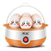 煮蛋器蒸蛋器全自动断电家用小型单层蒸鸡蛋羹迷你热奶神器小蒸笼