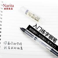 成田良品Narita万年笔无印风格学生钢笔EF尖细钢笔透明示范钢笔硬笔练字钢笔356钢笔0.38mm