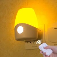 小夜灯 感应开关插座插电床头灯声控婴儿童喂奶夜灯光控灯
