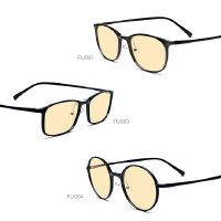 小米有品TS防蓝光护目镜 保护视网膜防紫外线可装饰 男女通用眼镜