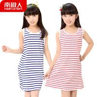 儿童睡裙女童夏季中大童连衣裙薄款吊带睡衣家居服童装