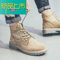 新品上市春季内增高男鞋英伦潮百搭高帮休闲鞋耐磨防滑短靴男士马丁靴