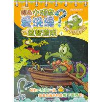 鳄鱼小顽皮爱洗澡/益智游戏 1 地下历险记
