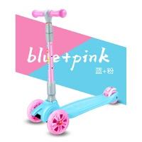 儿童滑板车2岁3岁6岁折叠闪光小孩宝宝踏板车三轮滑滑车 粉蓝色