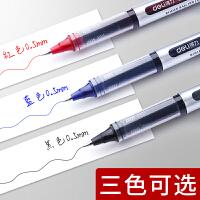 得力直液式走珠笔考试宝珠笔中性笔黑色签字笔水笔12支装s656红色蓝色学生用文具办公用品定制