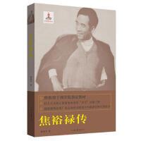 【正版二手书9成新左右】焦裕禄传 何香久著 河南文艺出版社