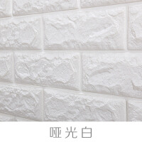 3d立体墙贴卧室房间墙面装饰背景墙壁纸墙纸自粘防水防潮防撞软包 大