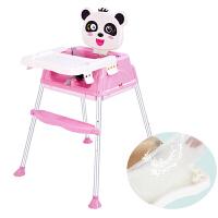 宝宝餐桌椅多功能小孩座椅便携式餐椅儿童饭桌椅子婴儿吃饭学坐椅YW396