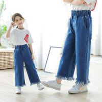 儿童牛仔裤 女童时尚裤子2020秋季新款韩版时髦洋气女孩中大童儿童舒适休闲牛仔阔腿裤