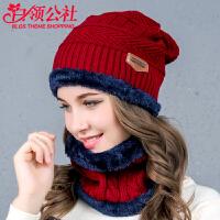 白领公社 帽子 男士女士冬季新款韩版针织毛线帽保暖套头男式加绒帽子潮围脖全套户外学生帽子