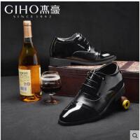 杰豪 新款隐形内增高男鞋真皮尖头男式增高鞋单鞋商务正装皮鞋G56108G