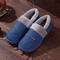 毛棉拖鞋女冬季包跟皮防水室内外家居家用保暖防滑厚底情侣男拖鞋