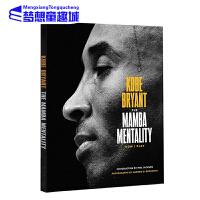 【全店满300减80】现货 曼巴精神 科比布莱恩特自传 英文原版 The Mamba Mentality How I Play  NBA书籍纪念精装珍藏书 Kobe Bryant