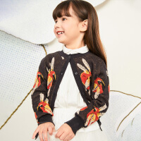 【2件2.5折券价:117.25元】马拉丁童装女大童毛衣春装2020年新款撞色图案儿童毛衣开衫