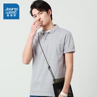真维斯男装 2021春装新款 全棉平纹POLO领子修身型短袖T恤