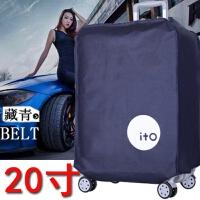 行李箱保护套28旅行箱防尘套20拉杆箱套24寸防尘罩26加厚防泼水箱袋 藏青色20寸 礼物随机配送