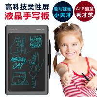 乐写8.6寸液晶手写板 商务办公电子写字板 儿童绘画lcd光能小黑板