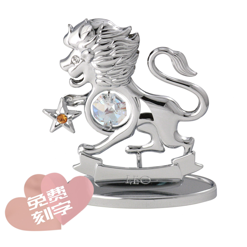 狮子十星座采用施华洛世奇元素创意车内饰品装饰摆件男女生日礼物