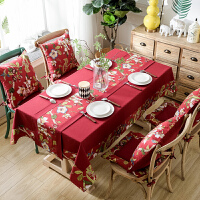 餐桌布椅套椅垫套装布艺棉麻小清新美式田园茶几长方形桌布桌垫