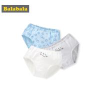 巴拉巴拉儿童内裤男三角宝宝棉男童短裤内底裤印花裤头裤衩三条装