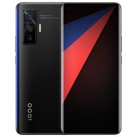vivo iQOO 5 Pro 120W超快闪充 120Hz柔性屏 高通骁龙865 KPL专业电竞游戏手机 全网通双模5
